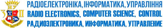Radio Electronics, Computer Science, Control
